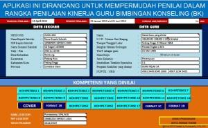 Aplikasi PKBK